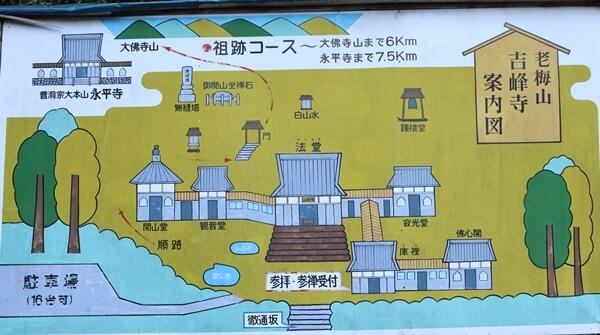 吉峰寺の地図