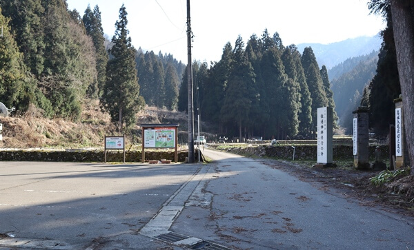 吉峰寺の入口