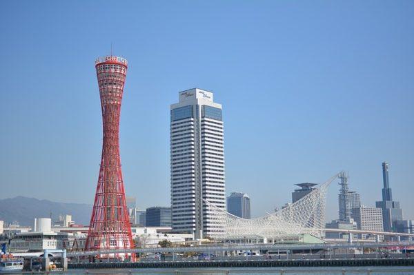 神戸のタワー