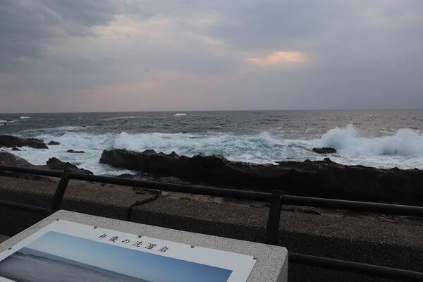 弁慶の洗濯岩の夕日