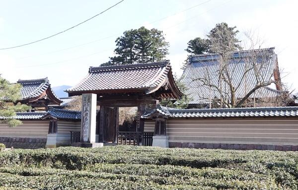 城福寺の入口