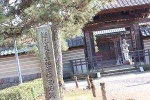 城福寺庭園