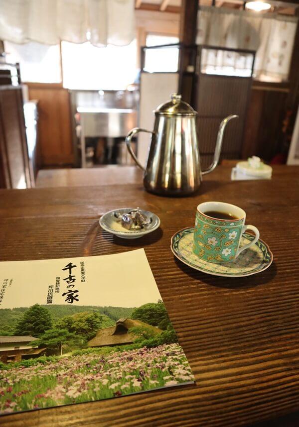 千古カフェ
