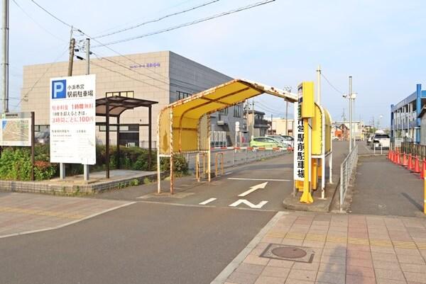 小浜市営駅前駐車場
