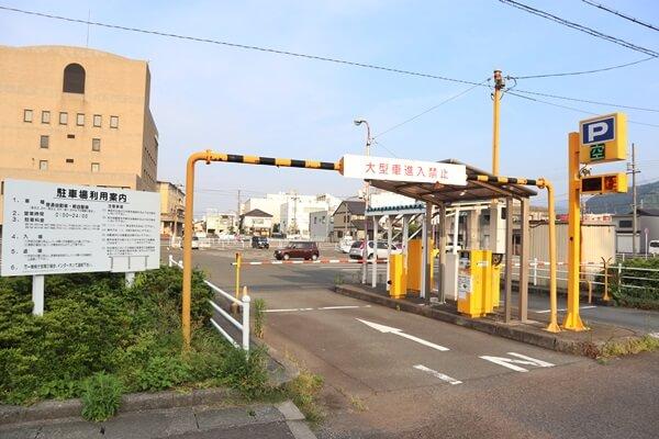 小浜市営広峰駐車場