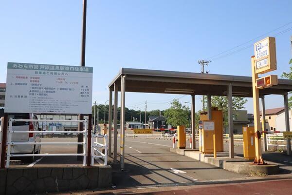 JRあわら駅駐車場