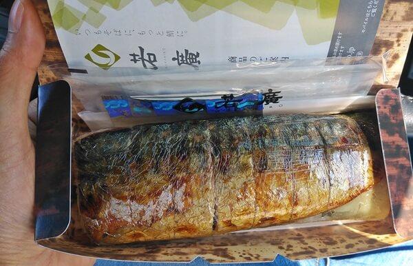 焼きサバ寿司の見た目