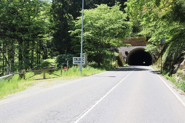 榎坂トンネル