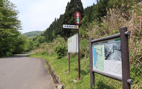山中信号場