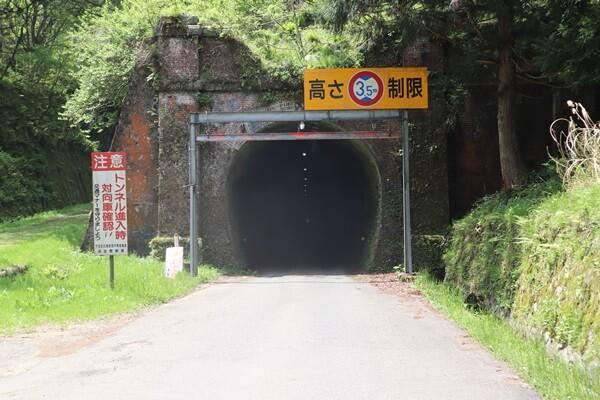 山中トンネル群
