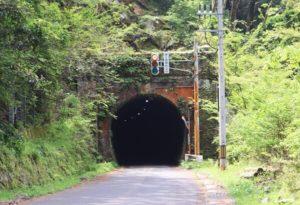 お化けトンネル
