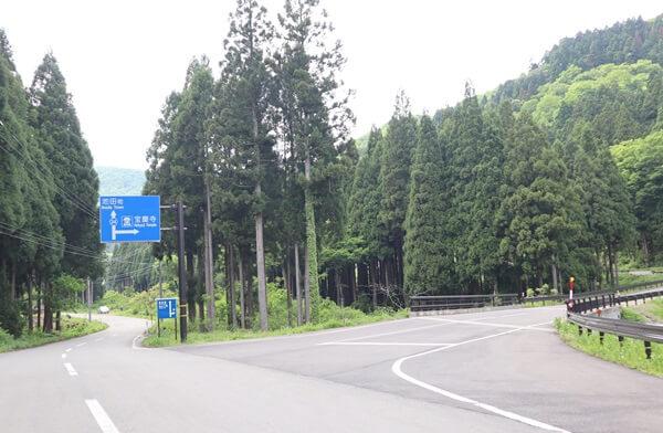 宝慶寺の看板