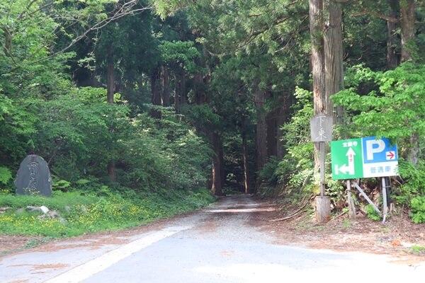 宝慶寺の参道