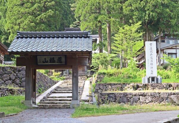 宝慶寺の入り口