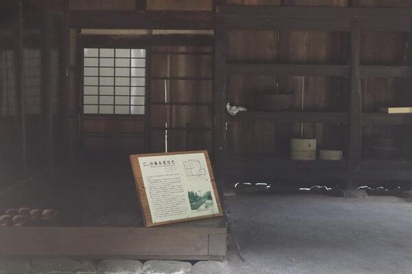 旧橋本家住宅の内部