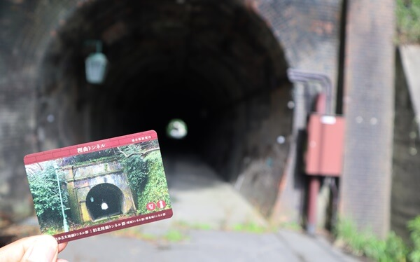 樫曲トンネルのトンネルカード