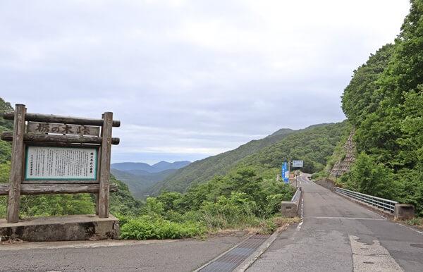 栃ノ木峠の看板