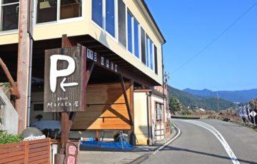 そばカフェ Maruta屋