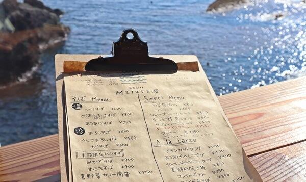 そばカフェ Maruta屋のメニュー