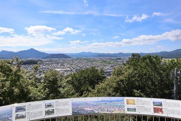 西山公園の眺望