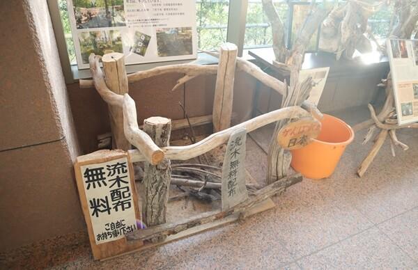 流木の配布コーナー