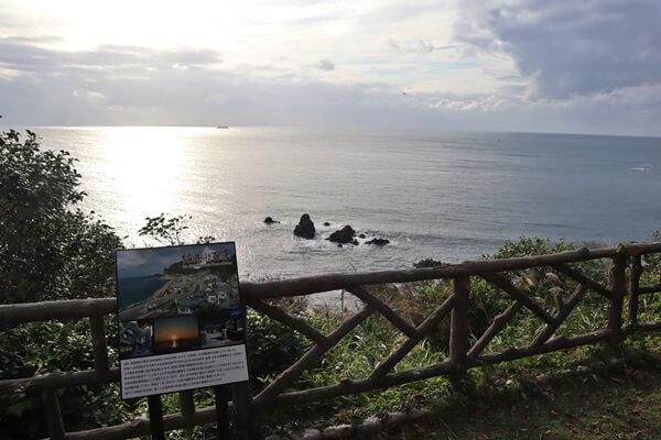 右近家の展望台からの景色