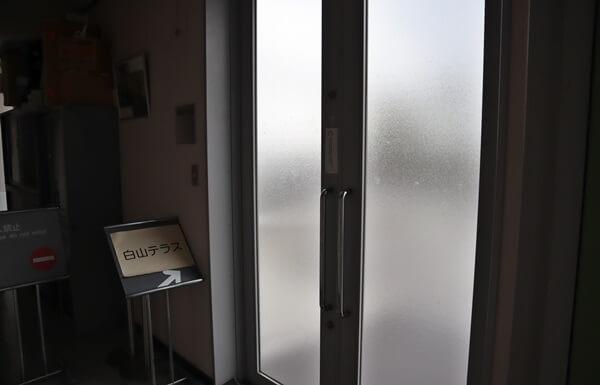 2階の出口