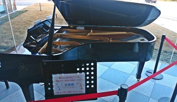 みくに未来ホールのピアノ