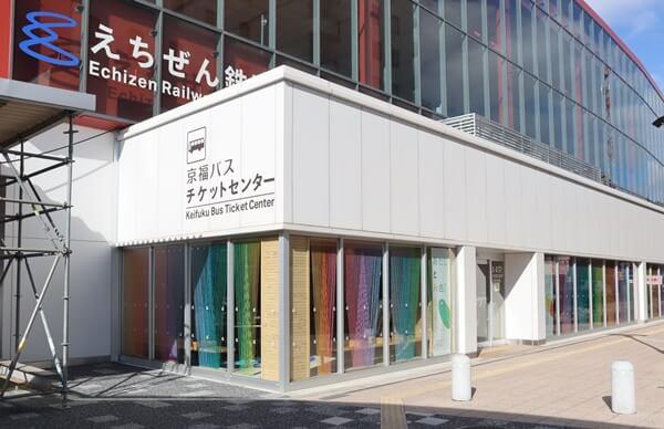 えちぜん鉄道の福井駅