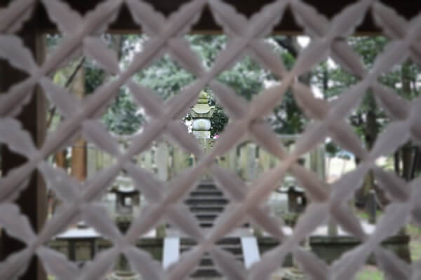 新田義貞公墓所