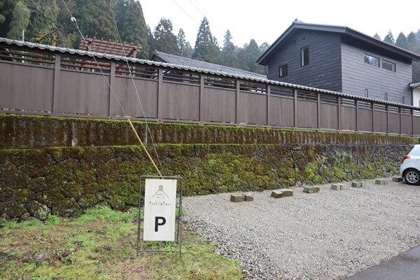 つきあたりの駐車場