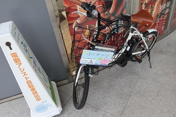 福井市レンタサイクル