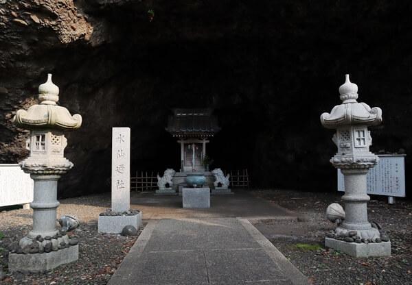 愛染明王の洞窟
