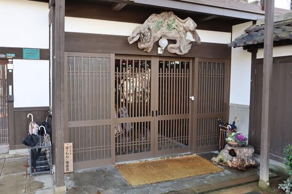 花月楼の玄関