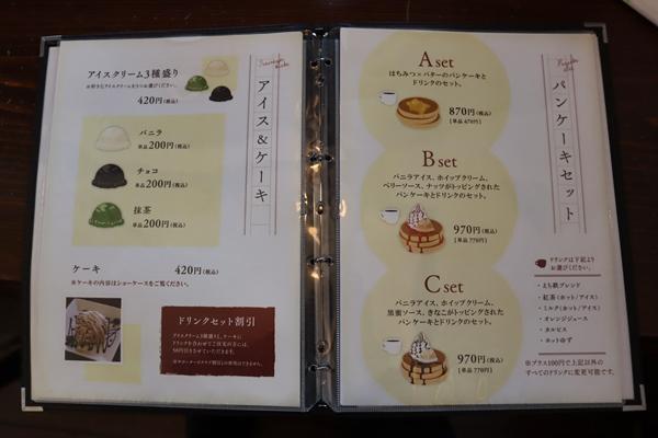 えち鉄カフェのメニュー