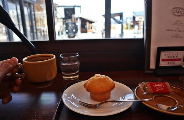えち鉄カフェのコーヒー