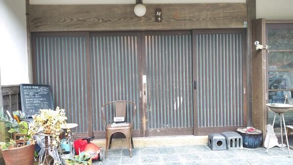 ワトトの玄関