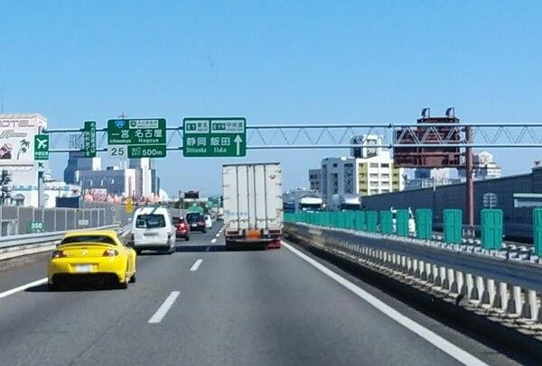 名古屋高速の分岐