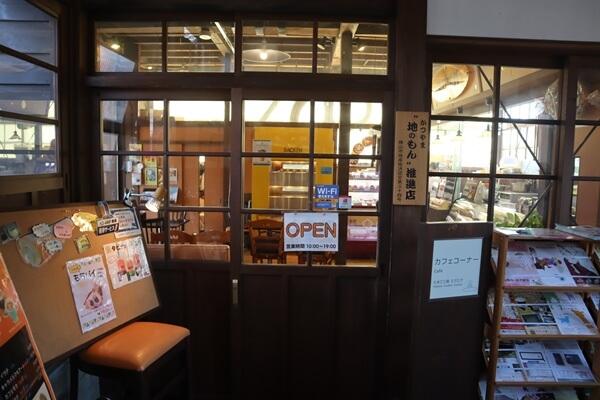 ゆめおーれ勝山のカフェ