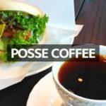 三国町のカフェ「POSSE COFFEE」五つ星スイーツが盛りだくさん!