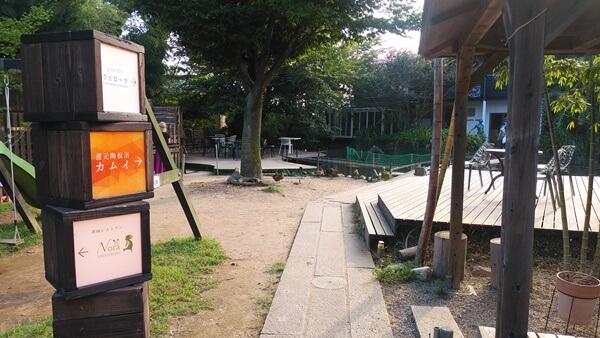 ノラカフェの庭