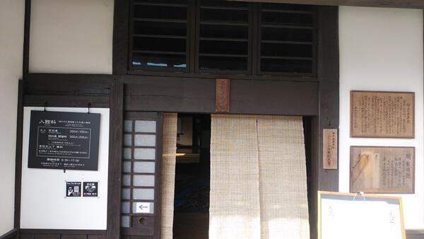 卯立の工芸館の入り口