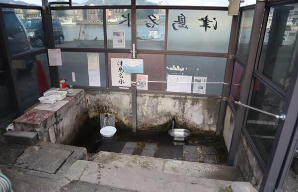 津島名水の水場