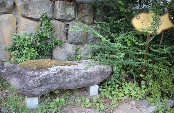 大長兵衛の石