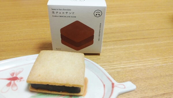 山奥チョコレート日和の人気商品