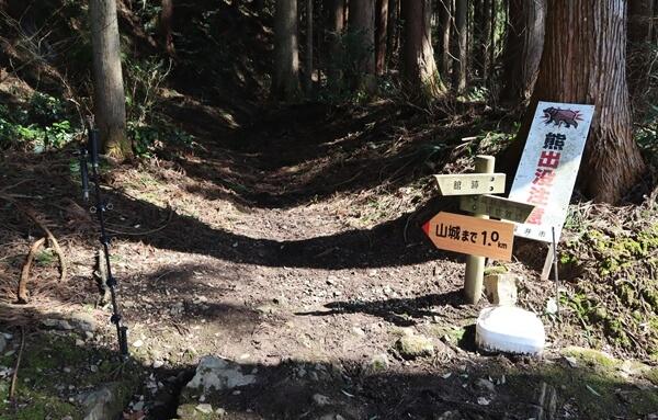 英林塚ルートの登り口