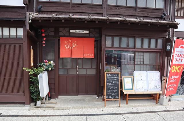ボンクラ三丁町カフェ