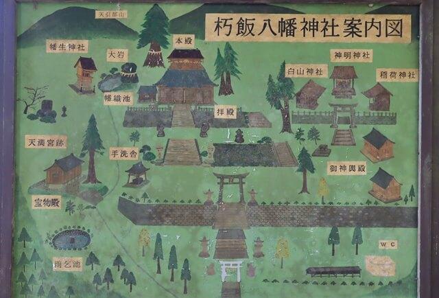 朽飯八幡神社の全体図