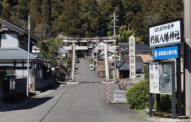 朽飯八幡神社の参道