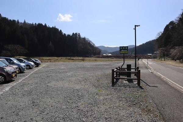 朝倉氏遺跡の駐車場